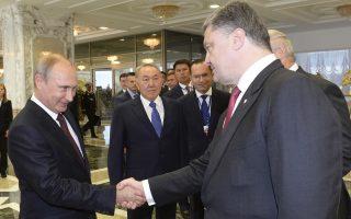 Εικόνα από τον Μάιο και τη συνάντηση Πούτιν - Ποροσένκο, υπό την αιγίδα του Καζάχου προέδρου Ναζαρμπάγεφ στο Μινσκ.