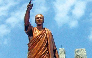 Το Μαυσωλείο του Κβάμε Νκρούμαχ πρώτου προέδρου της Γκάνας βρίσκεται σε ένα πάρκο 20 στρεμμάτων στην πρωτεύουσα Ακρα.