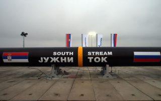 euractiv-com-i-servia-tha-xekinisei-tin-kataskeyi-toy-south-stream-ton-oktovrio-anaferei-i-gazprom0