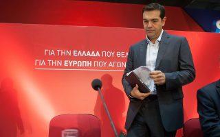 eyropaiko-new-deal-zitei-o-tsipras-stoys-ft0