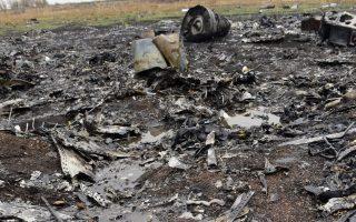 Εικόνα από συντρίμμια της πτήσης MH17 στις 9 Σεπτεμβρίου στο χωριό Γκράμποβο.