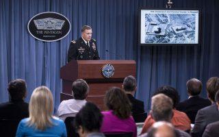 Καθώς εντείνονται οι αμερικανικοί βομβαρδισμοί εναντίον στόχων τζιχαντιστών στη Συρία (φωτ. από τη σχετική ενημέρωση του Πενταγώνου), γίνεται σαφές πως η αποτελεσματική αντιμετώπιση του ISIS προϋποθέτει ένα σημαντικό επανακαθορισμό της αμερικανικής εξωτερικής πολιτικής στην περιοχή.