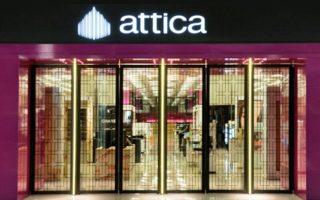 arches-oktovrioy-anoigei-to-neo-attica-sti-thessaloniki0