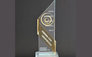 Το βραβείο Label Industry Global Award 2014
