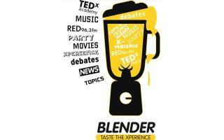 blender-zise-tin-empeiria0