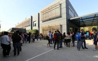 metropolitan-college-anagnorisi-apofoiton-apo-to-ypoyrgeio-paideias0