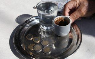 «Υπάρχουν πελάτες που κάνουν λογαριασμούς 100 και πλέον ευρώ, αλλά αφήνουν ελάχιστο πουρμπουάρ», λένε επαγγελματίες της εστίασης.