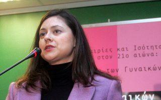 Το θέμα συζητήθηκε εκτενώς στο πλαίσιο συνάντησης που είχε η γραμματέας του Τομέα Γυναικών του ΠΑΣΟΚ, δρ Ζέφη Δημαδάμα, με τον γενικό γραμματέα του υπουργείου Δικαιοσύνης, Διαφάνειας και Ανθρωπίνων Δικαιωμάτων κ. Νικόλα Κανελλόπουλο.