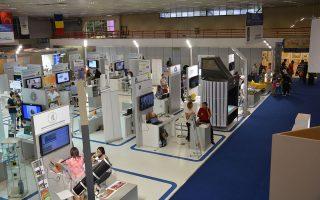Μεγάλη ήταν η ποικιλία των ερευνητικών επιτευγμάτων που παρουσιάστηκαν φέτος στη Διεθνή Εκθεση Θεσσαλονίκης.