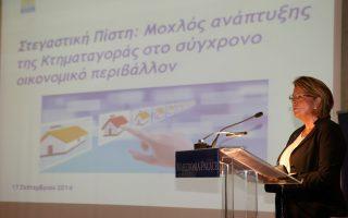 Η διευθύντρια τομέα καταστημάτων Βορείου Ελλάδος Eurobank Κωνσταντία Παπαποστόλου απευθύνει χαιρετισμό κατά τη διάρκεια της εκδήλωσης με θέμα