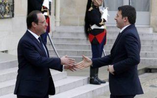 Οι σύνοδοι συγκαλούνται μετά αγωνιώδεις εκκλήσεις του Γάλλου προέδρου Φρανσουά Ολάντ και του Ιταλού πρωθυπουργού Ματέο Ρέντσι.