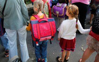 Σε μείωση διδάκτρων, λόγω κρίσης, έχουν προχωρήσει οι σχολάρχες.