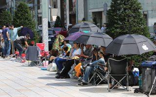 Οι πωλήσεις αρχίζουν επισήμως την Παρασκευή 19 του μηνός στην Ιαπωνία και σε άλλες χώρες.