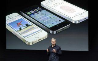 pliromes-meso-toy-neoy-iphone-tha-lansarei-i-apple-stis-ipa0
