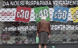 pano-apo-4-200-loyketa-se-italikes-epicheiriseis0