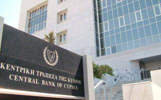 kypros-alysidotes-antidraseis-prokalei-dimosieyma-tis-efimeridas-kathimerini-kyproy-gia-ti-dioikiti-tis-kentrikis-trapezas-kyproy-2043309