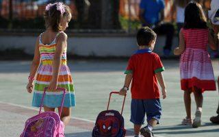 Ενας στους δέκα μαθητές των ελληνικών σχολείων είναι παιδί αλλοδαπών.