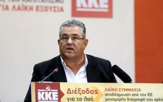 Ο Γενικός Γραμματέας του ΚΚΕ Δημήτρης Κουτσούμπας μιλά σε δημοσιογράφους κατά την διάρκεια συνέντευξης τύπου στο πλαίσιο της 79ης ΔΕΘ που πραγματοποιήθηκε στο συνεδριακό κέντρο  «Νικόλαος Γερμανός». Θεσσαλονίκη, Δευτέρα 8 Σεπτεμβρίου 2014 ΑΠΕ ΜΠΕ/PIXEL/ΜΠΑΡΜΠΑΡΟΥΣΗΣ ΣΩΤΗΡΗΣ