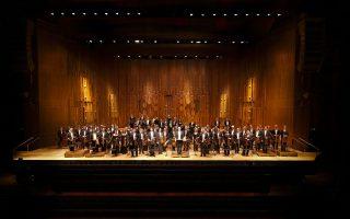Η Συμφωνική Ορχήστρα του Λονδίνου.