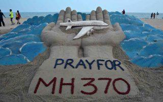oi-teleytaioi-moy-proorismoi-prin-pethano-i-profitiki-kampania-tis-malaysia-airlines0