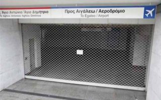 kleistos-apo-tis-16-00-o-stathmos-toy-metro-sto-syntagma-2045241