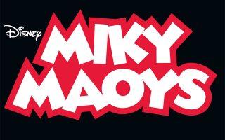 ediki-ekdosi-miky-maoys0
