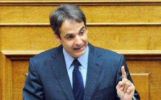 Ο υπουργός Διοικητικής Μεταρρύθμισης κ. Κυριάκος Μητσοτάκης.