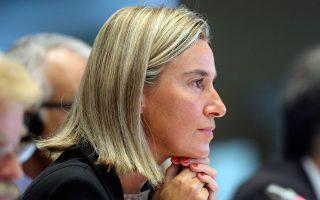 Η μέλλουσα επικεφαλής της ευρωπαϊκής διπλωματίας Φεντερίκα Μογκερίνι.