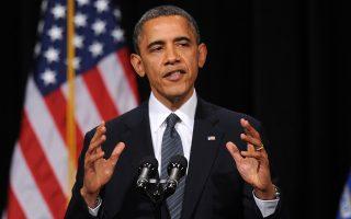Ο Ομπάμα θα παρουσιάσει σε διάγγελμα που θα εκφωνήσει από τον Λευκό Οίκο, τη στρατηγική που σκοπεύει να ακολουθήσει για να αντιμετωπίσει τους τζιχαντιστές.