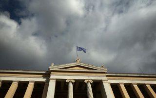 to-geetha-zita-tin-idrysi-dyo-edron-se-sta-panepistimia-athinon-kai-makedonias0