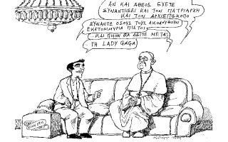 skitso-toy-andrea-petroylaki-2045171