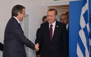 Tο αντιρατσιστικό ετέθη από τον κ. Ερντογάν και στη συνάντηση με τον κ. Σαμαρά.