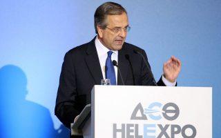 """«Στην Ελλάδα, που βρίσκεται τόσο κοντά στο """"ηφαίστειο"""", αντί να διατηρήσουμε τη σταθερότητα, να θωρακίσουμε την ασφάλεια που προσφέρει η Ε.Ε και το ΝΑΤΟ, θα μπούμε σε περιπέτεια εκλογών, σε νέο κύκλο αστάθειας, σε νέο κύκλο τριβών με τους εταίρους;» αναρωτήθηκε ο κ. Σαμαράς από το βήμα της ΔΕΘ."""