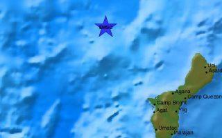 seismos-7-1-richter-sta-anoichta-toy-nisioy-gkoyam-ston-eiriniko0