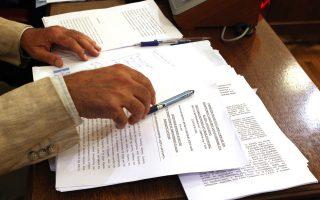 Στιγμιότυπο από τη συνεδρίαση της Ειδικής Κοινοβουλευτικής Επιτροπής Προκαταρκτικής Εξέτασης για τη λίστα Λαγκάρντ.