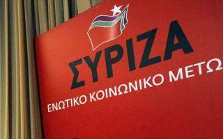 syriza-oi-mones-kokkines-grammes-einai-tis-troikas0