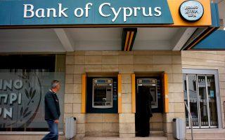 kypros-sti-vretania-to-daneiako-chartofylakio-tis-trapezas-kyproy0
