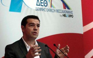 orosimo-gia-ton-syriza-i-deth0