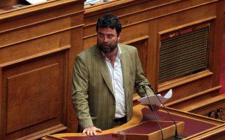 nea-politiki-kinisi-apo-ton-vasili-oikonomoy0