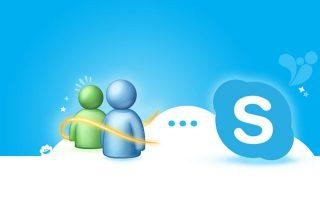 oristiko-telos-gia-to-windows-live-messenger0