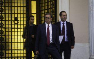 Ο υπουργός Οικονομικών, κ. Γκ. Χαρδούβελης, θα βρεθεί στο Μέγαρο Μαξίμου δύο φορές σήμερα για να «κλείσει» η διαπραγματευτική γραμμή της κυβέρνησης ενόψει των συζητήσεων στο Παρίσι.
