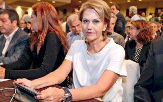Συνωστισμός στο συνέδριο της ΔΗΜΑΡ. Ηταν εκεί και η Μαρία Ρεπούση...