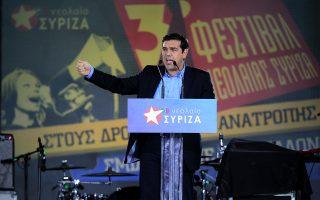 Ο κ. Αλ. Τσίπρας θα μιλήσει σήμερα στη 2η ετήσια οικονομική διάσκεψη της Ελληνικής Ενωσης Επιχειρηματιών.