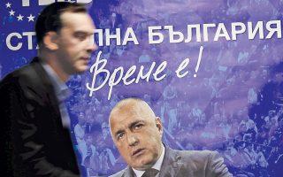Στέλεχος του GERB περνάει μπροστά από προεκλογική αφίσα του Μπόικο Μπορίσοφ, ο οποίος βρίσκεται και πάλι στον προθάλαμο της εξουσίας.