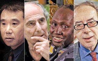 Μερικά από τα φαβορί για το Νομπέλ Λογοτεχνίας, που ανακοινώνεται στις 2 μ.μ. Χαρούκι Μουρακάμι (Ιαπωνία), Φίλιπ Ροθ (ΗΠΑ), Ngugi Wa Thiong'o (Κένυα), Ισμαήλ Κανταρέ (Αλβανία).