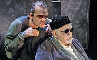 Κώστας Καζάκος - Χαμ, Κωνσταντίνος Καζάκος - Κλοβ, στο «Τέλος του παιχνιδιού».