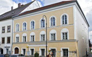 Το σπίτι στο οποίο γεννήθηκε ο Αδόλφος Χίτλερ, στο Μπραουνάου της Αυστρίας.