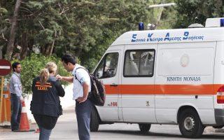 Στιγμιότυπο έξω από το νοσοκομείο «Αμαλία Φλέμιγκ», κατά τη διάρκεια της άσκησης προσομοίωσης για τον Εμπολα.