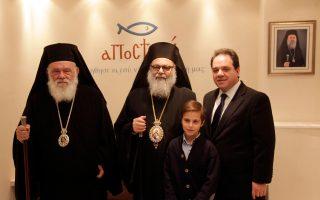 patriarchis-antiocheias-i-apostoli-einai-o-vrachionas-filanthropias-tis-ekklisias0