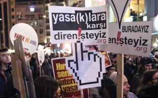 «Αντιστεκόμαστε σε κάθε απαγόρευση» είναι το σύνθημα σε αυτό το πλακάτ.